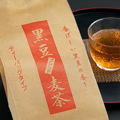 黒豆麦茶(10gX18包)1袋