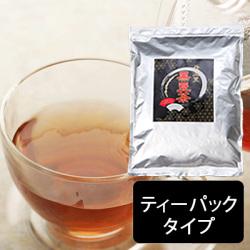 黒豆茶 ティーバッグタイプ(10gX20包)
