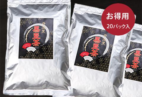 定期購入のススメ~黒豆茶を定期購入することにはどんなメリットはあるの?