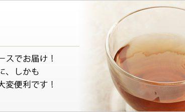 毎日の健康に!黒豆茶の定期購入のメリットとは?
