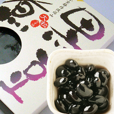 やっぱりこれが人気! お正月のおせちに入れていただくこともできる「丹波黒豆煮」