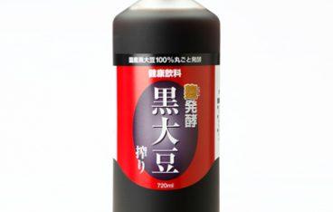 【発酵黒大豆搾り】黒豆の黒酢を使った簡単レシピ