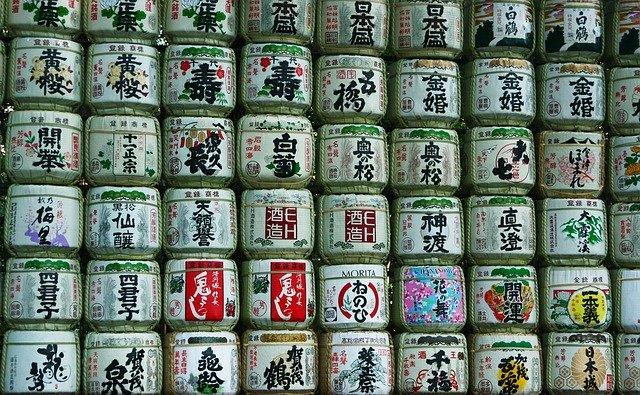 日本酒が好きな人は「丹波篠山黒豆の佃煮」を